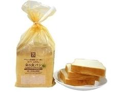 セブンゴールド 発酵バター香る金の食パン 袋5枚