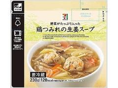 セブンプレミアム 鶏つみれの生姜スープ 袋230g