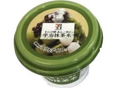 セブンプレミアム 宇治抹茶氷 わらび餅・あんこ添え カップ245ml