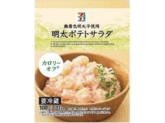セブンプレミアム 明太ポテトサラダ 袋100g