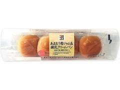 セブンプレミアム あまおう苺ジャム&練乳クリームパン 袋4個