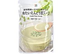 セブンプレミアム 冷たいえんどう豆スープ 袋160g