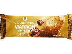 セブンプレミアム マロンチョコレートバー 袋1本