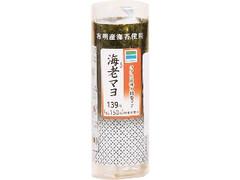 ファミリーマート 手巻寿司 海老マヨ