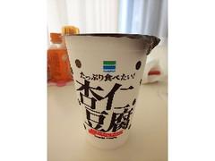 ファミリーマート たっぷり食べたい!杏仁豆腐 カップ458g