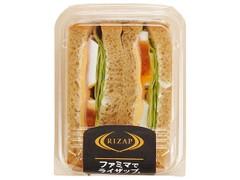 ファミリーマート RIZAP ハムとチーズのサンド