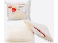 ファミリーマート サンドパックいちごジャム&ホイップクリーム