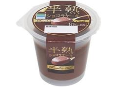 ファミリーマート 半熟ショコラケーキ