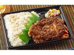 ファミリーマート 炙り焼チキンステーキ弁当(オニオンソース)