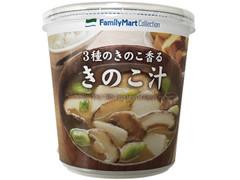 ファミリーマート FamilyMart collection きのこ汁