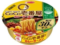エースコック ロカボデリ CoCo壱番屋監修カレーラーメン 糖質オフ カップ67g