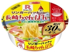 エースコック ロカボデリ リンガーハットの長崎ちゃんぽん 糖質オフ カップ80g