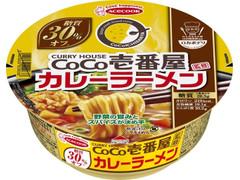 エースコック ロカボデリ CoCo壱番屋監修カレーラーメン 糖質オフ