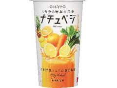 オハヨー 1食分の野菜&果物 ナチュベジ カップ190g