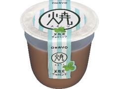 オハヨー 焼スイーツ 夏限定チョコミント カップ100g