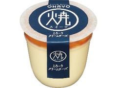 オハヨー 焼スイーツ とろ~りクリームチーズ カップ105g