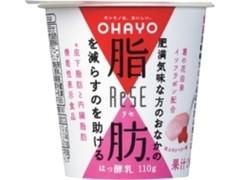 オハヨー ReSE カップ110g