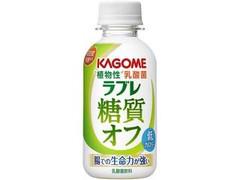 カゴメ 植物性乳酸菌ラブレ 糖質オフ