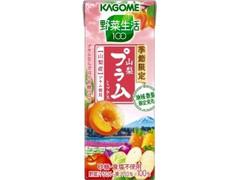 カゴメ 野菜生活100 山梨プラムミックス パック195ml
