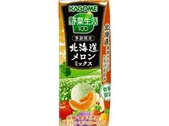 カゴメ 野菜生活100 北海道メロンミックス リーフパック パック195ml