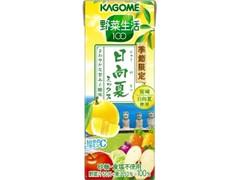 カゴメ 野菜生活100 日向夏ミックス パック195ml