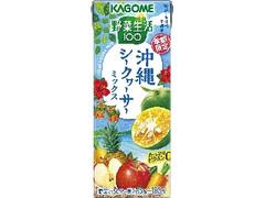 カゴメ 野菜生活100 沖縄シークヮーサーミックス パック195ml