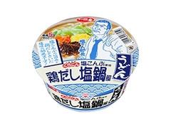 サッポロ一番 くらこん塩こんぶ使用 鶏だし塩鍋風うどん カップ87g