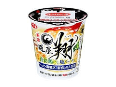 サッポロ一番 麺屋 翔 香彩鶏だし塩ラーメン カップ91g
