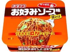 サッポロ一番 オタフクお好みソース味焼そば カップ124g
