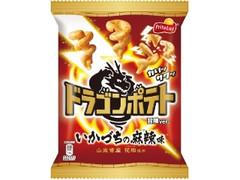 フリトレー ドラゴンポテト いかづちの麻辣味 袋55g