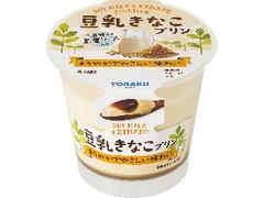 トーラク 豆乳きなこプリン カップ90g