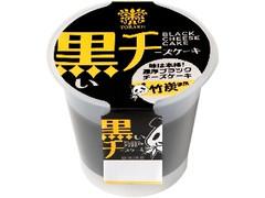 トーラク 黒いチーズケーキ カップ85g