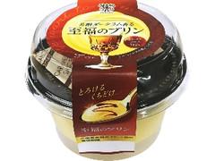 トーラク 芳醇ダークラム香る 至福のプリン カップ85g