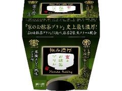 トーラク 極み濃厚 京のお抹茶プリン カップ88g