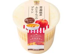 トーラク カップマルシェ 青森県産ふじりんごのプリン
