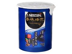 ネスカフェ 香味焙煎 深み つめかえ用 箱55g