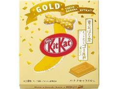 ネスレ 東京ばな奈 キットカット ゴールド 見ぃつけたっ バナナキャラメル味 箱8枚