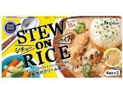 ハウス シチューオンライス 鶏肉のクリーム煮ソース