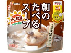 フジッコ 朝のたべるスープ 3種のきのこチャウダー 袋180g
