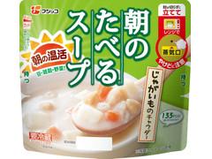 フジッコ 朝のたべるスープ じゃがいものチャウダー 袋200g