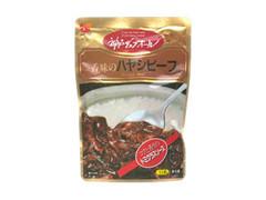 フジッコ 神戸シェフオール 香味のハヤシビーフ 袋200g