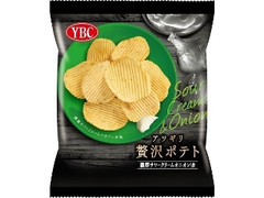 YBC アツギリ贅沢ポテト 濃厚サワークリームオニオン味 袋60g