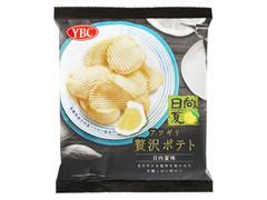 YBC アツギリ贅沢ポテト 日向夏味 袋60g