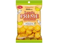 YBC ルヴァンプライムミニサンド バナナミルク味