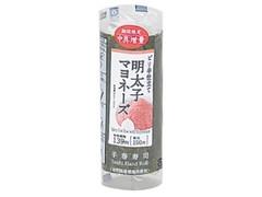 ローソン 手巻寿司 明太子マヨネーズ 増量