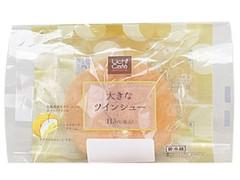 ローソン Uchi Cafe' SWEETS 大きなツインシュー