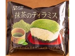 ローソン Uchi Cafe' SWEETS 抹茶のティラミス