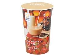 ローソン Uchi Cafe' SWEETS ミルク生まれのほうじ茶ラテ 200ml