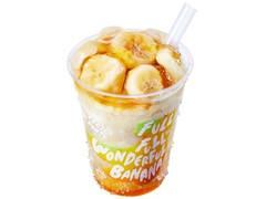 ローソン MACHI cafe' フローズンパーティー バナナ