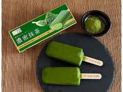 ローソン Uchi Cafe' SWEETS 贅沢チョコバー 濃密抹茶